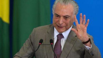 Photo of PGR dá parecer pela prorrogação do inquérito sobre Decreto dos Portos