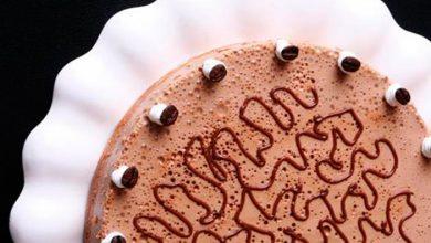 torta café 390x220 - Torta de café para a chegada do outono