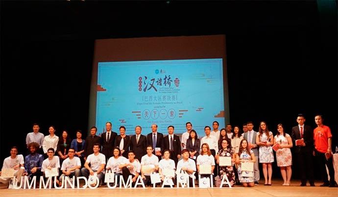 Chinese Bridge - UFRGS: estudantes de todo o país participaram do Chinese Bridge