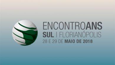 Encontro ANS Sul 390x220 - Encontro ANS Sul acontece dias 28 e 29 de maio em Florianópolis