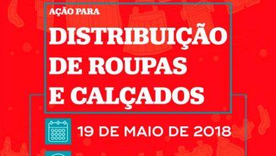 banco social 390x220 - Banco Social distribui roupas e calçados neste sábado em Farroupilha