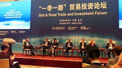 cnt china 390x220 - Fórum na China estimula apoio entre países para projetos de infraestrutura