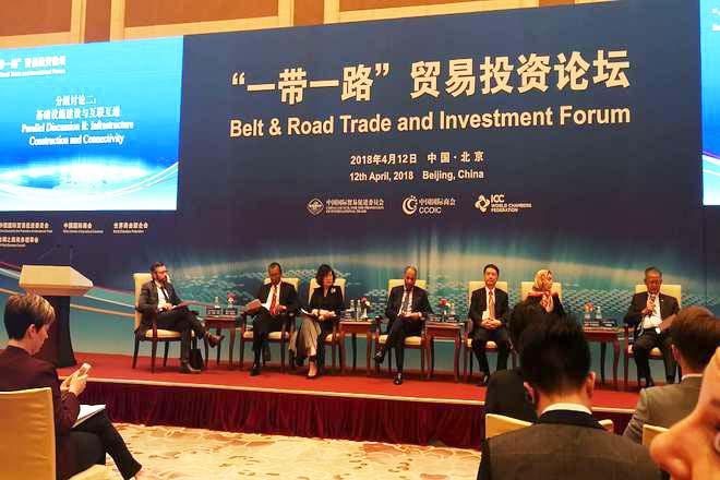 cnt china - Fórum na China estimula apoio entre países para projetos de infraestrutura