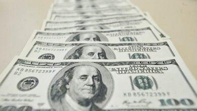 dolar 6 390x220 - Dólar encerra o dia cotado a R$ 3,958