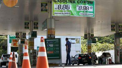 gasolina 390x220 - Postos foram autuados por aumento abusivo de preços em todo o Brasil