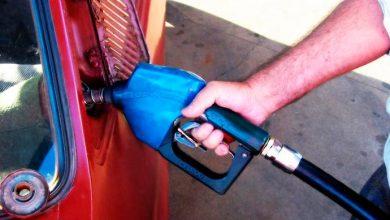 Photo of Procon de Alegrete divulga pesquisa de preços dos combustíveis em janeiro