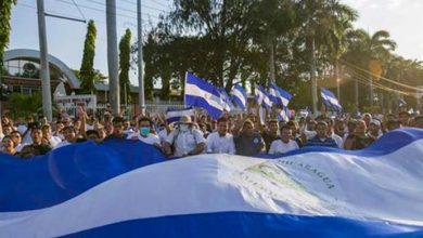 Photo of OEA conclui que mortes na Nicarágua chegam a 76