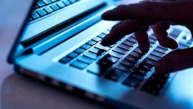 ciber 390x220 - Cibersegurança: dicas para empresas se protegerem contra ataques virtuais