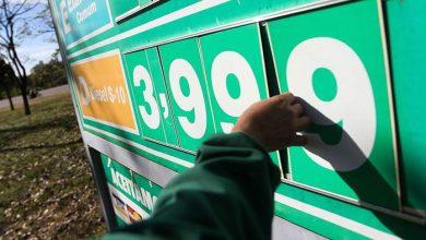 diesel 390x220 - Petrobras reajusta em R$ 0,10 litro do diesel nas refinarias
