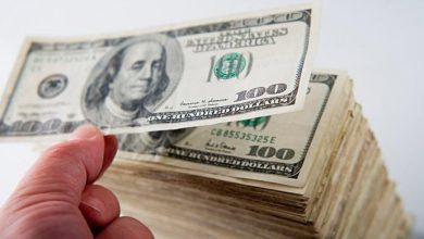 dolar 1 390x220 - Bolsa fecha estável e dólar em queda