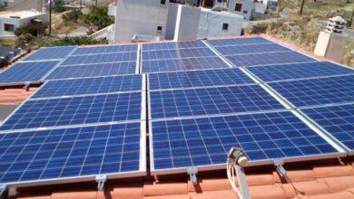 energia fotovo 390x220 - Mobilidade elétrica e energia solar fotovoltaica: tendências sinérgicas para um Brasil sustentável