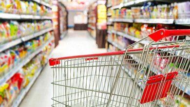 compras 390x220 - Confiança do consumidor recua em junho
