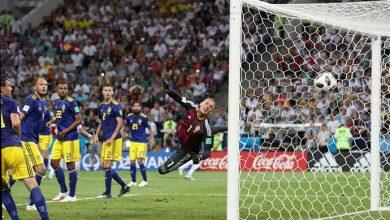 copa0 390x220 - Três europeus e Colômbia definem últimas vagas para quartas de final