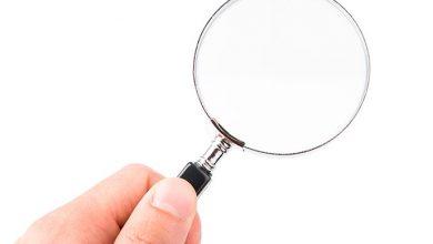 investig 390x220 - Ministério Público investiga denúncias no Inmetro