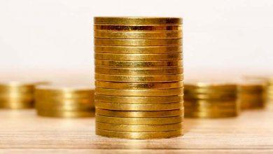 tesouro direto 390x220 - 5 investimentos mais seguros para aplicação