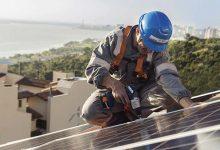EGP SL Novas 2 220x150 - EGP Energy aliando economia e sustentabilidade