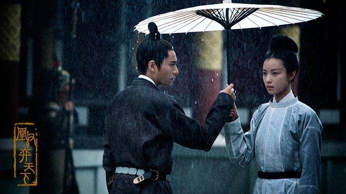Rise of Phoenixes - Netflix lança série chinesa A Ascensão das Fênix dia 14 de setembro