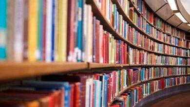 biblioteca 390x220 - As bibliotecas e o avanço da tecnologia