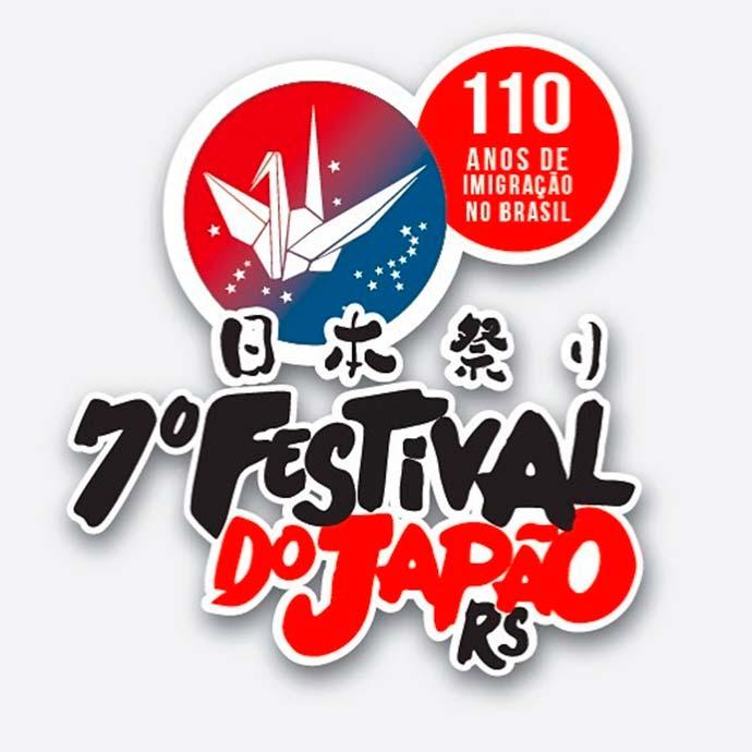 festival japão rs 1 - Festival do Japão RS neste fim de semana em Porto Alegre