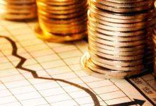 inflação 220x150 - Mercado financeiro estima redução da Selic para 5,5% ao ano