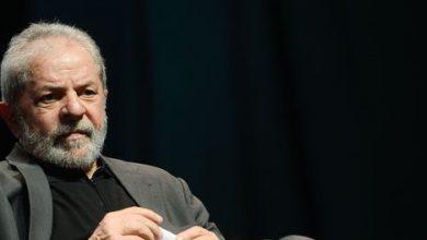 Photo of Ministério Público Federal denuncia Lula por lavagem de dinheiro