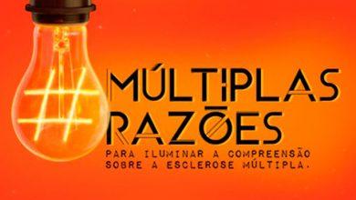 Photo of Esclerose múltipla: Movimento#MúltiplasRazões realiza ação no Cinemark do Shopping Iguatemi
