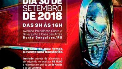 Veteran Car Club dos Vinhedos 390x220 - Encontro de carros antigos acontece neste domingo em Bento Gonçalves