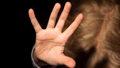 abuso 390x220 - Abuso sexual: um ponto de vista psíquico