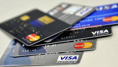 cataoes credito 390x220 - Cartão de crédito: juros do rotativo sobem para 274% ao ano