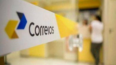 correios 390x220 - Correios fecham 41 agências a partir de hoje; veja a lista de agências fechadas
