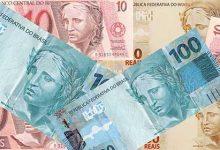 dinheiros 220x150 - Atividade econômica tem queda de 0,41% em janeiro