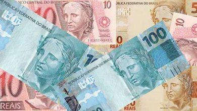 dinheiros 390x220 - Estimativa de crescimento da economia é reduzida para 0,82%