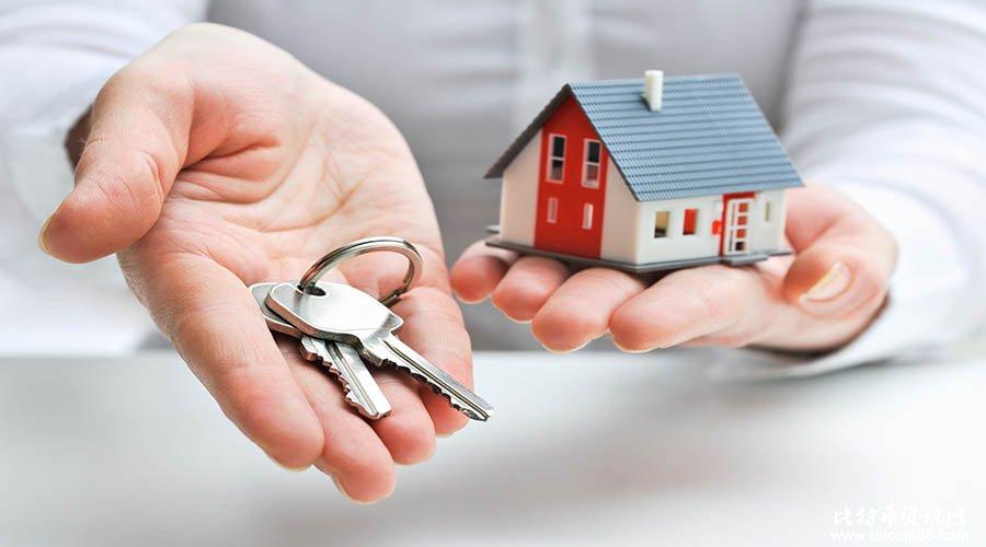 imoveis3 - Aumento do teto para financiamento estimula o mercado imobiliário