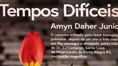 livro tempos difíceis amyn daher jr 390x220 - Livro conta a história de paciente que recebeu pulmão