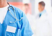 medico 220x150 - Ministério da Saúde vai lançar edital para repor vagas de médicos cubanos