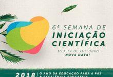 Aantis Balneário Camboriú 220x150 - Começa 6ª Semana de Iniciação Científica da Avantis