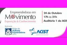 Acist SL empreendedoras em movimento 220x150 - Núcleo Mulheres Empreendedoras da ACIST-SL promove exposição e palestras