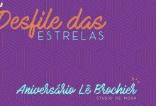 Casa de Cultura Mario Quintana apresenta o Desfile das Estrelas 220x150 - Casa de Cultura Mario Quintana apresenta o Desfile das Estrelas