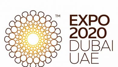 Expo Dubai 2020 390x220 - Inscrições abertas para seleção do projeto para a Expo Dubai 2020