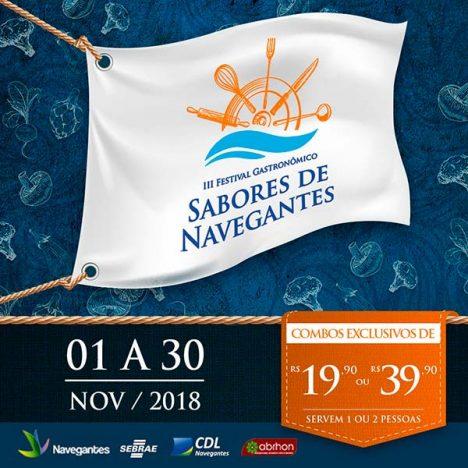 Festival Sabores 2 468x468 - Navegantes terá nova edição do Festival Sabores