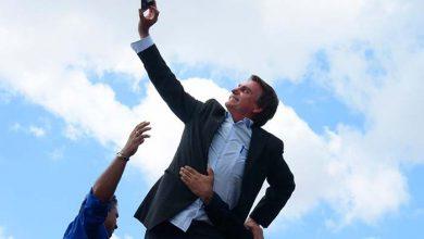 Jair Bolsonaro 17 390x220 - Chega mais apoio a Bolsonaro