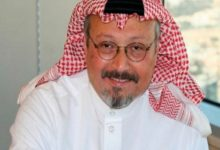 Jamal Khashoggi 220x150 - Partes do corpo de jornalista são encontradas no jardim da residência do cônsul saudita