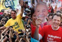 Sem Título 1 3 220x150 - Movimentos políticos e de ativistas preparam uma série de manifestações em todo país