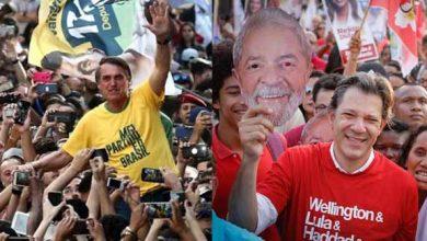 Sem Título 1 3 390x220 - Movimentos políticos e de ativistas preparam uma série de manifestações em todo país
