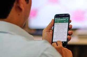 app do TSE 1 - Aplicativo do TSE permite acompanhar resultado pelo celular