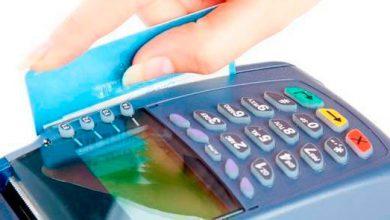 Photo of Prefeitura de Dois Irmãos oferece parcelamento de impostos no cartão de crédito