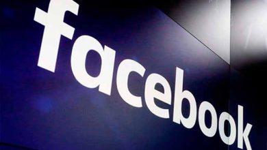 Photo of Facebook cria regras para a publicação de vídeos