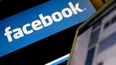face 2 390x220 - Uso de seus dados para publicidade desagrada usuários do Facebook