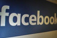 face 220x150 - 29 milhões de usuários do Facebook são hackeados