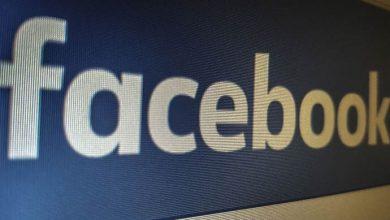 face 390x220 - 29 milhões de usuários do Facebook são hackeados